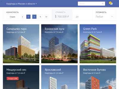 First realty shop on the facebook Russia