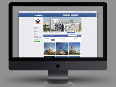 Mockup FB realty shop