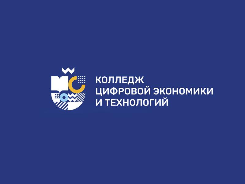 College of Digital Economics and Technology technology illustration type lettering font letter branding brand identity logotype logo