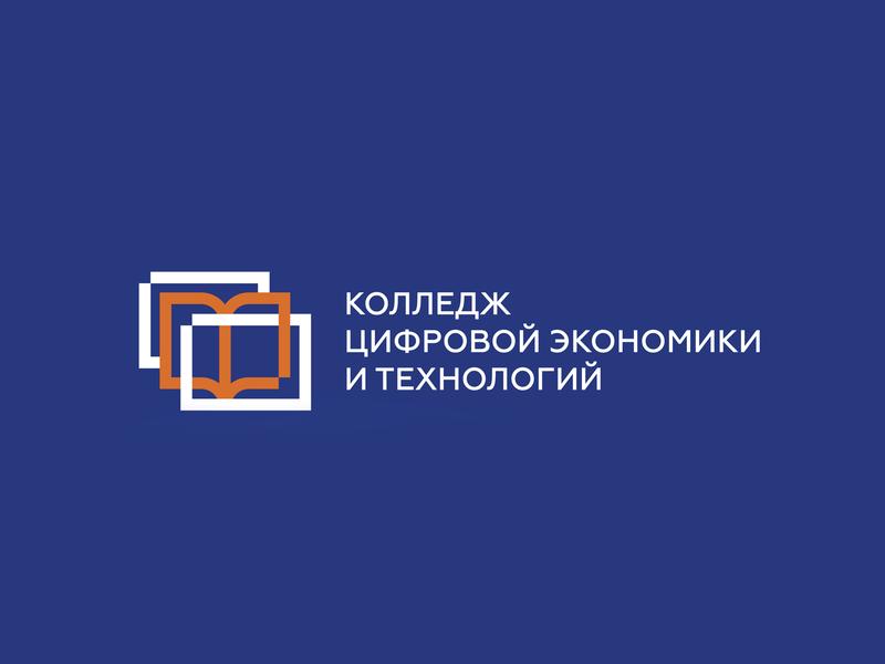 College of Digital Economics and Technology simple illustration type lettering font letter branding brand identity logotype logo