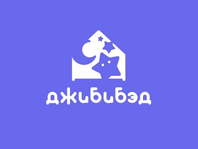 Jibbad bed baby vector illustration design type lettering font letter branding brand logotype logo identity