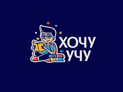 I want to teach knowledge books apprentice teach online school illustration type lettering font letter branding brand logotype logo identity