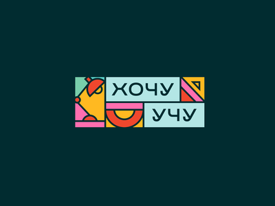 I want to teach lamp school online teach simple illustration type lettering font letter branding brand logotype logo identity