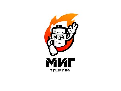 Mig agent fire extinguisher instant mig simple illustration type lettering font letter branding brand logotype logo identity