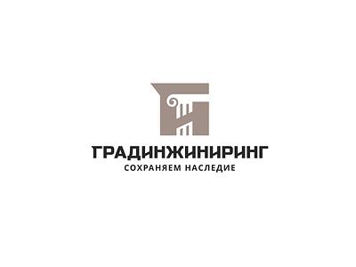 Gradengineering g heritage illustration type lettering font letter branding brand logotype logo identity