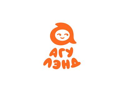 Agu land land agu illustration type lettering font letter branding brand logotype logo identity