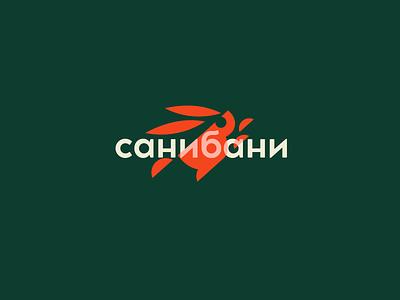 Sanibani meals food illustration type lettering font letter branding brand logotype logo identity