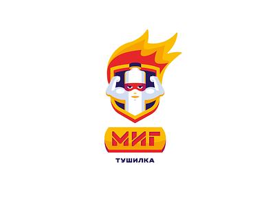 MIG agent extinguishing fire illustration design font letter branding brand logotype logo identity