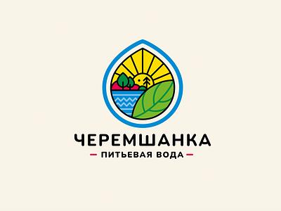 Cheremshanka nature landscape river sea sun leaf drinking cheremshanka water illustration design font letter branding brand logotype logo identity