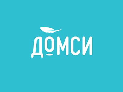 Domsy feather chain store goods household domsy illustration design font letter branding brand logo logotype identity