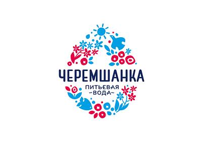 Cheremshanka drops dew berries fish flower sun bird cheremshanka water drinking design font letter branding brand logotype logo identity
