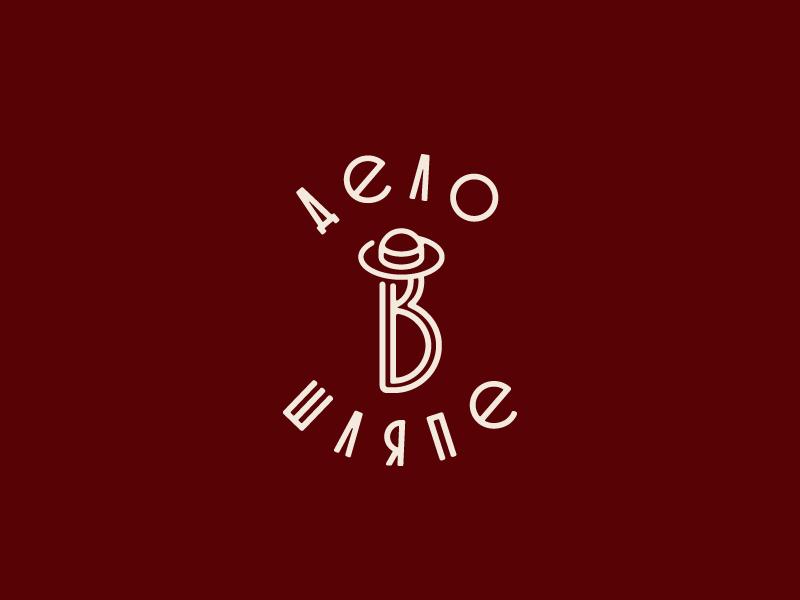Deal in hat hat hatshop letter b logotype logo