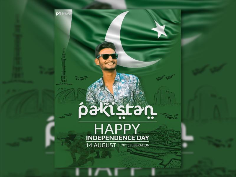 Happy Pakistan Independence Day by Ali Madad Sakhirani ☆ on Dribbble
