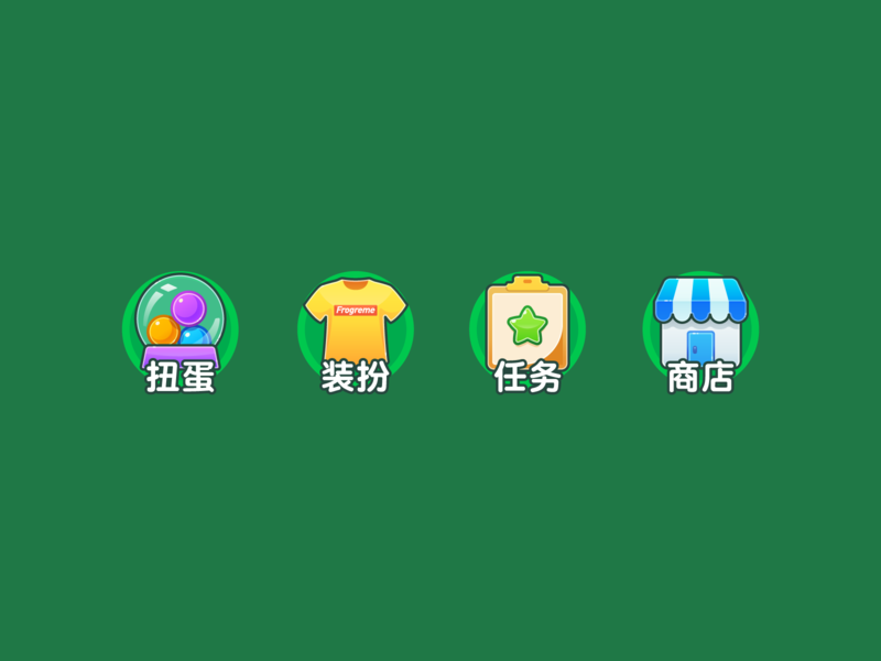 Game icons luck sell list line funny cartoon game icon mission star clothes ball toy capsule toy capsule store shop task dress game icons