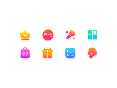 Icons features shadow ui app discount shopping fashion lady woman scan gift shop catalog makeup beauty vip feature gradient icon ecommerce