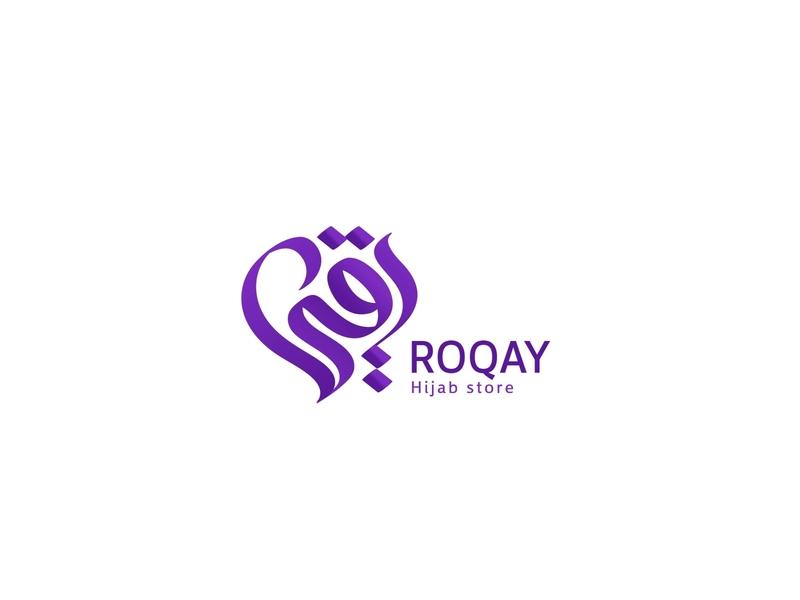 Arabic logo / Roqay typography arabic logo arabic calligraphy logo design logodesigner logodesign arabic typo تايبو logo