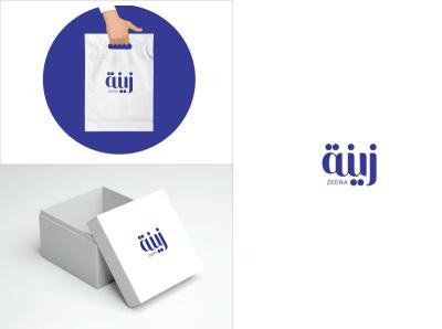 Zeena store branding shopping arabic logo logo design online store logodesign logodesigner logo تايبو typo arabic