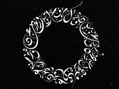 Arabic letters arabicletters letters lettering arabic calligraphy arabic
