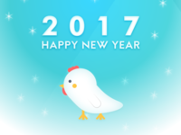 2017 Chickens Year card