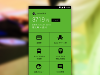Redesign: Mobile Suica for Android