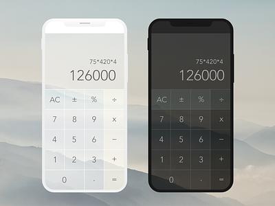 Minimalistic Calculator iphone x daily ui calculator ui
