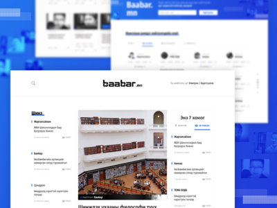 """Baabar.mn"" Publishing Platform Redesign"