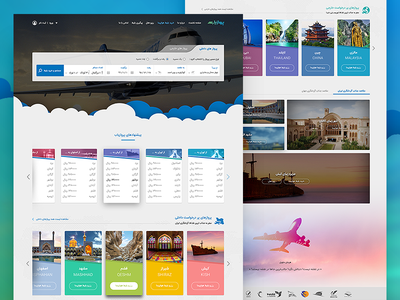 Parvazyab home page rtl farsi photoshop search airplane flight booking index home website ui ux