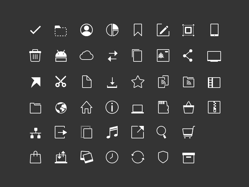File Commander Icon Set android edit bin network cloud sd card security file single color flat icon icons