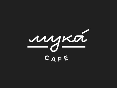 Мука_cafe_v.1