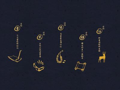 golden icons illustration 2的
