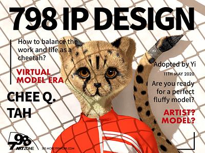 Cheetah mascot model fluffy illustration 3d