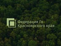 Krasnoyarsk Krai Go Federation
