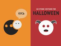 Halloween & Go