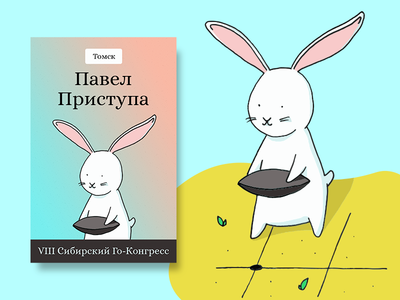Character image for Siberian Go Congress 2019