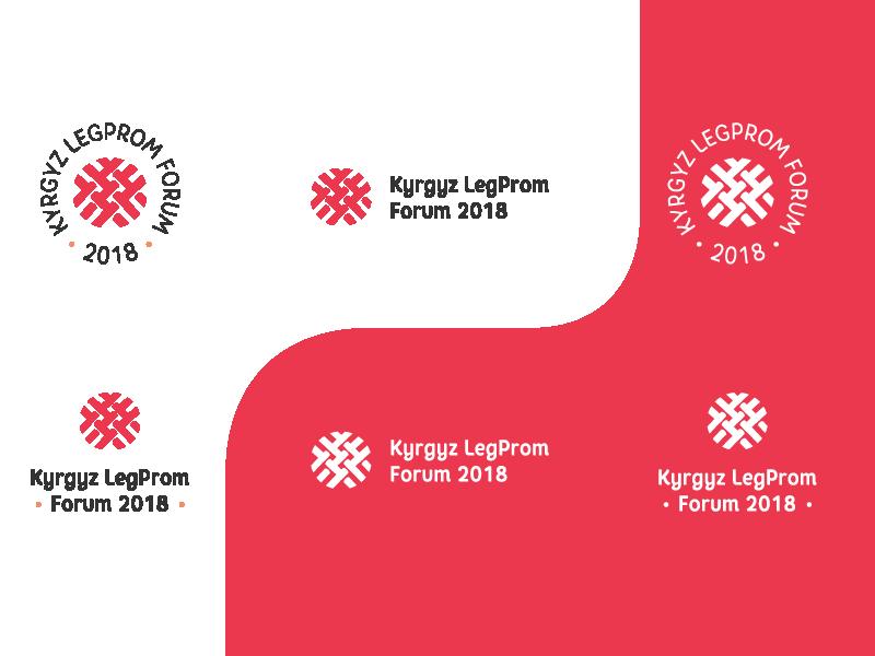 Kyrgyz LegProm Forum logo branding design geometry shift kyrgyzstan logo