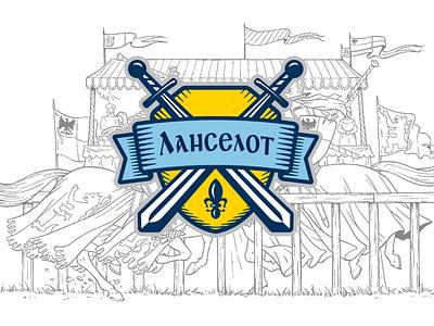 Logo Lancelot illustration vector logo