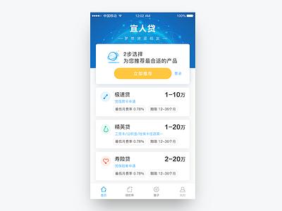Yirendai - Loan App technology mountain finance clean credit p2p loan