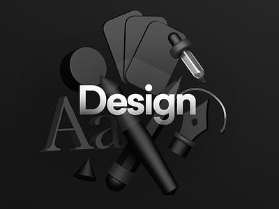 Design tools: Matte black