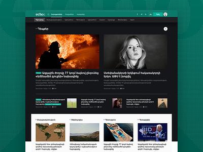 Echo: Main Page Scroll news rating news articles dark main page news app newsfeed news media echo armenian news armenia