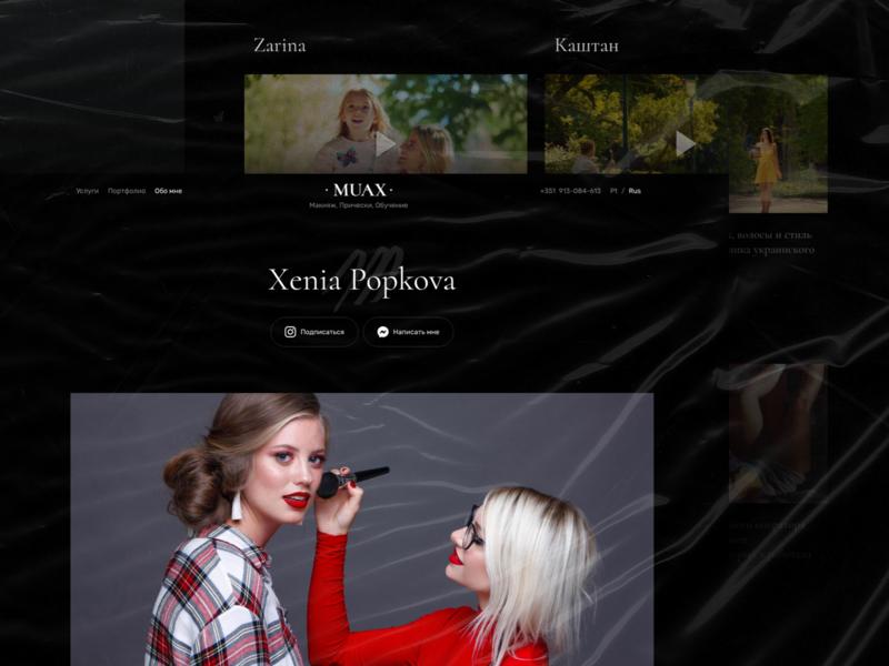 MUAX: About page portfolio services black muax artist makeup fashion education beauty