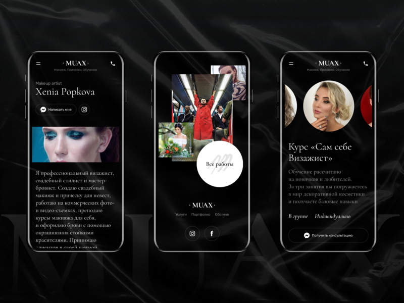 MUAX: Mobile beauty education fashion makeup artist muax mobile black services portfolio