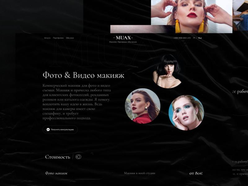 MUAX: Service portfolio services black muax artist makeup fashion education beauty