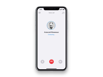 Telegram iOS: Invite To Call clean simple ui voice calling voice interface outgoing call app ios messenger chat call animation telegram