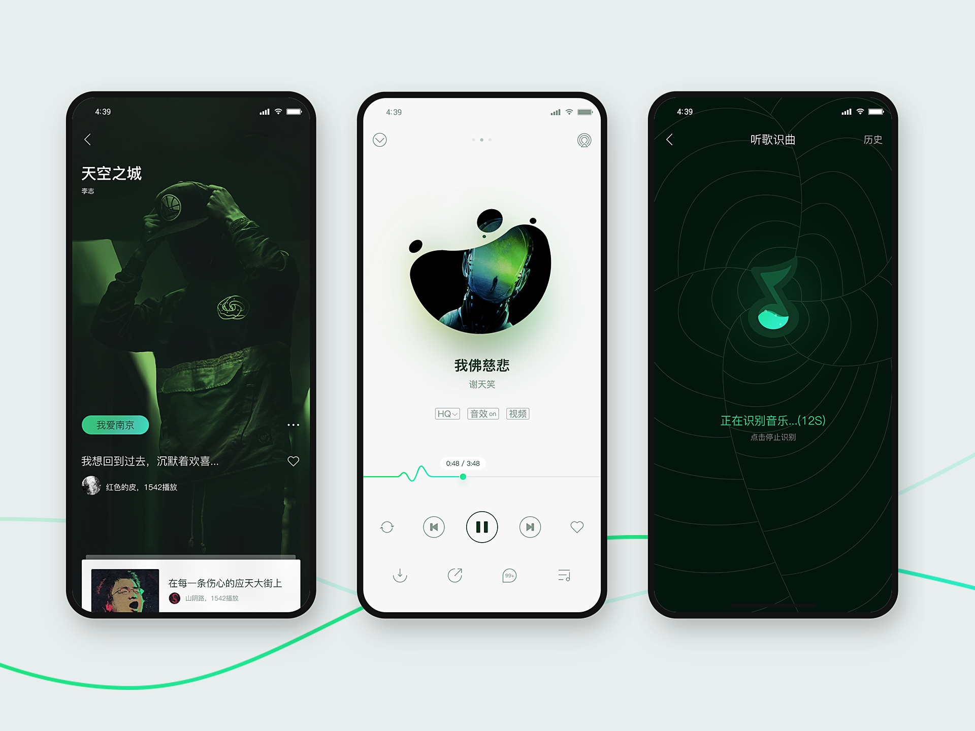 Dribbble - qq png by 风神125