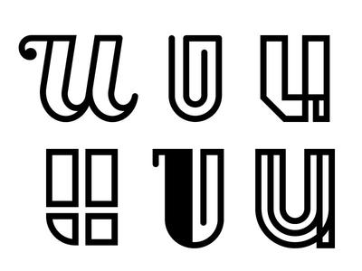 U typography type logotype logo lettering letter illustrator