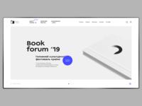 Book Forum '19