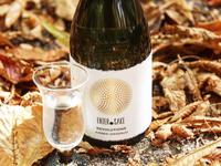 ENTER.SAKE Revolutions new bottle label...
