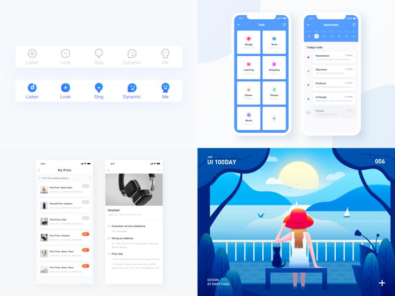 Top 4 of 2018 todo list girl cat music illustration ux design icon typography ui app