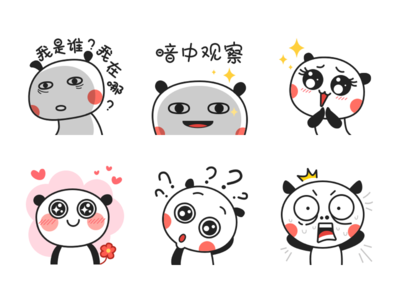 Panda Stickers Set for WeChat. Available in: