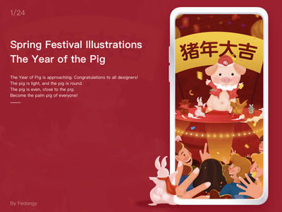 The Year of the Pig 插图